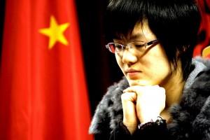 Ladies World Chess Champion Grandmaster Hou Yifan